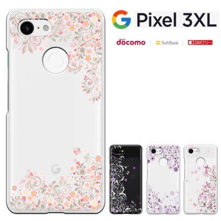 2f3daebf5a Google Pixel 3 XL おすすめ人気ケースと手帳型カバーをご紹介